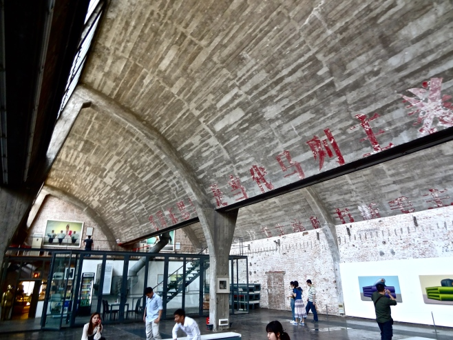 China's Private Art Galleries