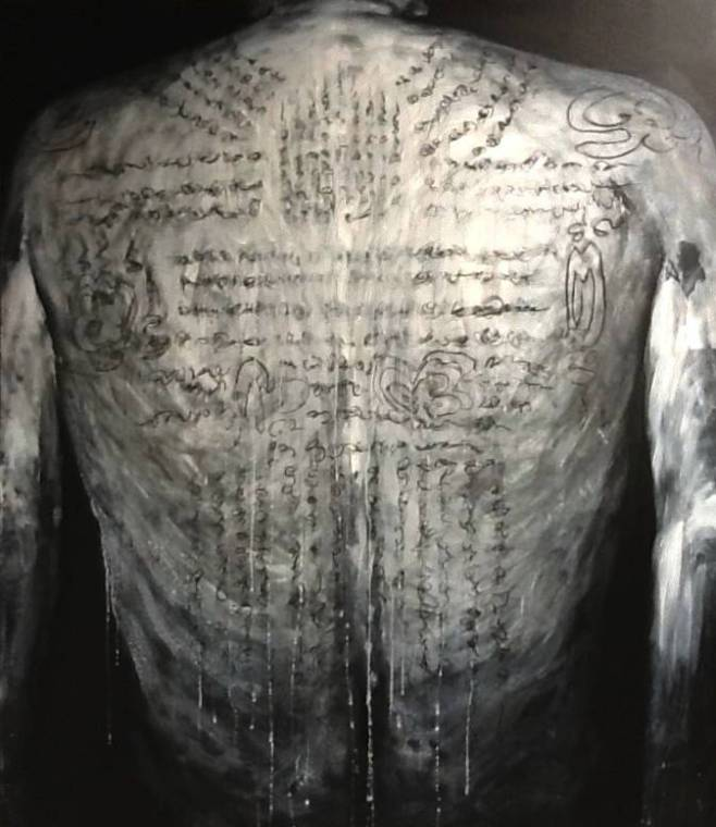 """Tattooed Back"" 135x145cm (cboo)"