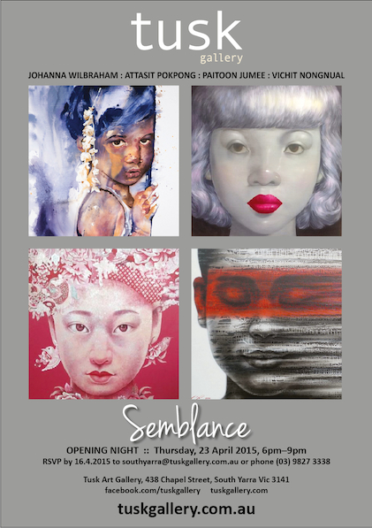 Semblance Flyer FINAL copy